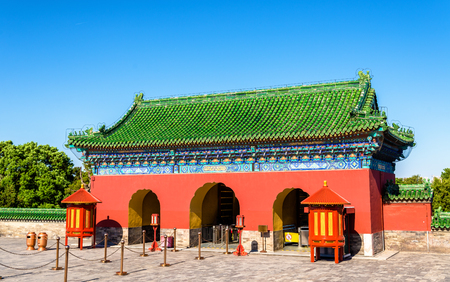 harvests: The Hall of Prayer for Good Harvests in Beijing. UNESCO World Heritage site in China Stock Photo