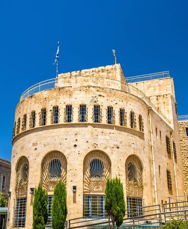 jewish home: Jerusalem Historical City Hall Building, a building with pockmarks from hostilities - Israel