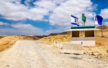 israel passport: Checkpoint in the Judean Desert - the West Bank, Israel Stock Photo