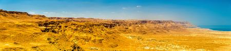 judea: The Judaean Desert near the Dead Sea - Israel