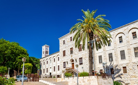 nazareth: Terra Sancta School and Joseph Church in Nazareth - Israel