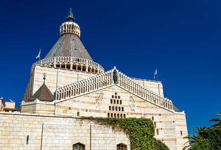 nazareth: Basilica of the Annunciation, a Roman Catholic church in Nazareth, Israel