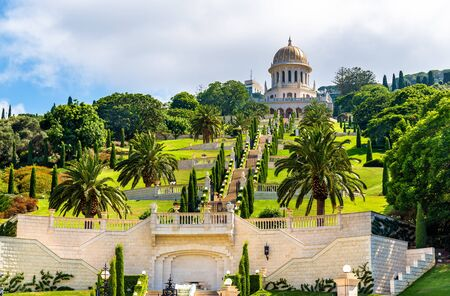 bab: Shrine of the Bab and lower terraces at the Bahai World Center in Haifa, Israel Stock Photo