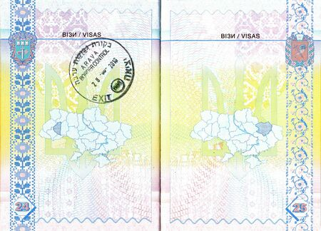 israel passport: Ukrainian passport with exit stamp of Israel