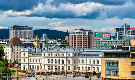 city centre: View of the city centre of Oslo, the capital of Norway