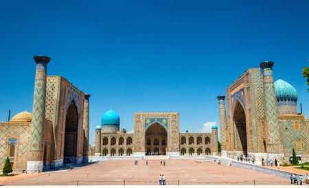 Registan, het hart van de oude stad van Samarkand - Oezbekistan