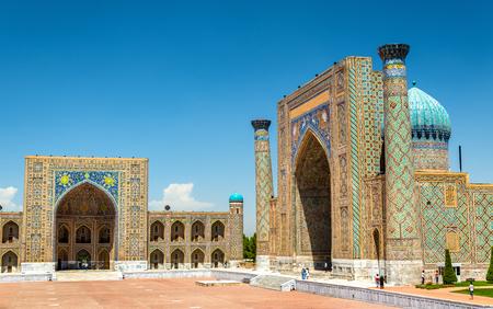 Registan, 사마르 칸트 - 우즈베키스탄의 고 대 도시의 마음