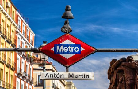 anton: The Madrid Metro sign at the entrance to Anton Martin station - Spain
