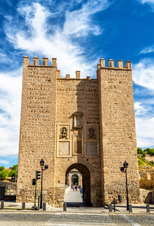 Alcantara Gate in Toledo, Spain - Castilla-La Mancha