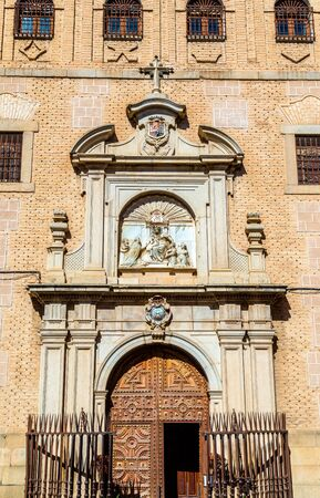 nobles: The Colegio de Doncellas Nobles, a school for girls founded in 1551 - Toledo, Spain Stock Photo