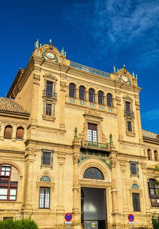 Main building of Plaza de Espana, an architecture complex in Seville - Spain, Andalusia Stock Photo