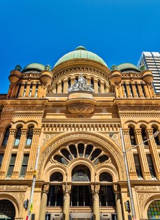 built in: Queen Victoria Building in Sydney, Australia. Built in 1898
