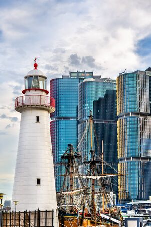 sailer: Cape Bowling Green Lighthouse in Sydney, Australia Stock Photo