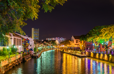 The old town of Malacca, a UNESCO World Heritage Site in Malaysia Stock Photo
