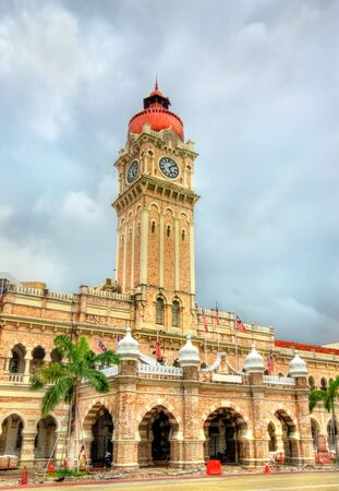 ministry: Sultan Abdul Samad Building in Kuala Lumpur. Built in 1897, it houses now offices of the Information Ministry. Malaysia Stock Photo