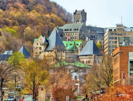 McGill University, McTavish reservoir and Royal Victoria Hospital in Montreal - Quebec, Canada