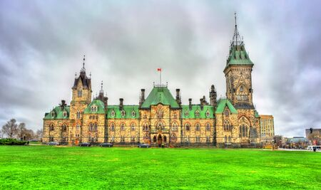 elect: The East Block of Parliament in Ottawa, Canada Stock Photo