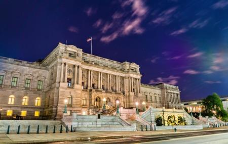 의회 도서관 밤에 워싱턴 DC에 건물