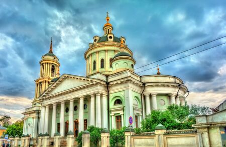 Church of St. Martin the Confessor in Moscow, Russia Stock Photo