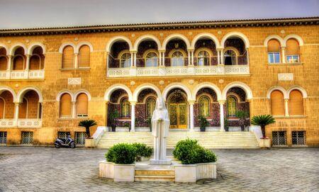 Archbishops Palace in Nicosia - Southern Cyprus Stock Photo