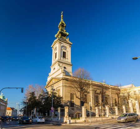 Cathedral Church of St. Michael the Archangel in Belgrade - Serbia Stock Photo