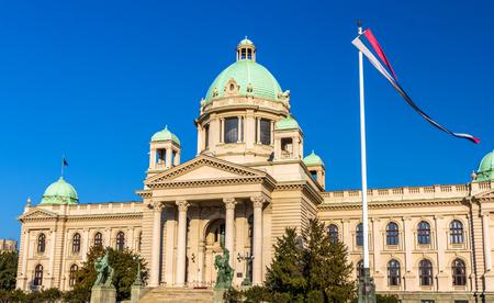 Huis van de nationale vergadering van Servië in Belgrado