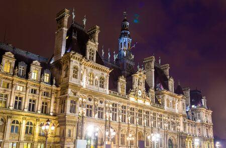 ville: Hotel de Ville (City Hall) of Paris - France