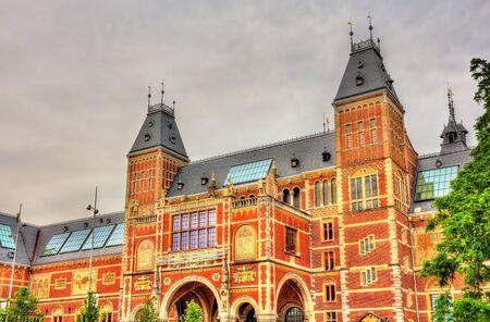 View of Rijksmuseum in Amsterdam - the Netherlands