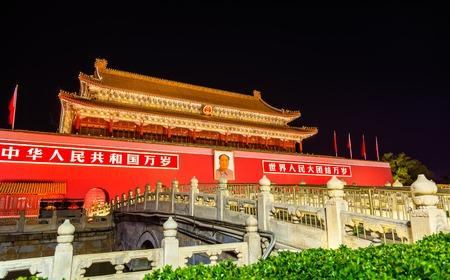 北京, 中国 - 2016 年 5 月 15 日: 天安門、天安門の。記念碑は、国の象徴として広く使用されます。北京、中国
