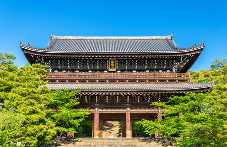 Sanmon Gate of Chion-in Temple in Kyoto - Japan Stock Photo