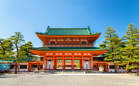 Otenmon, the Main Gate of Heian Shrine in Kyoto - Japan