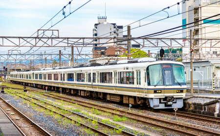 Rapid train at Oji Station in Nara, Japan Stock Photo