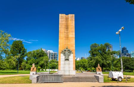 domain: King George V Monument at Kings Domain parklands in Melbourne, Australia