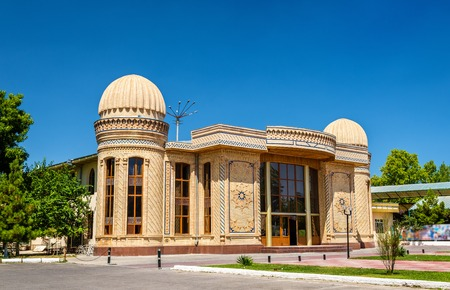 House in the centre of Samarkand - Uzbekistan Stock Photo