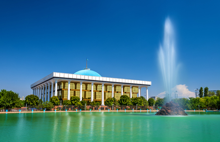 estate: The Building of the Parliament of Uzbekistan in Tashkent
