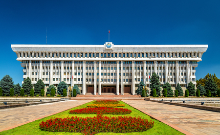 The Parliament of the Kyrgyz Republic in Bishkek Zdjęcie Seryjne - 84981685