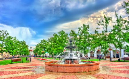 Fountain on Soviet Square in the old town of Kostroma, Russia Stock Photo
