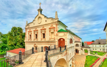 Palace of princes and bishops of at Ryazan Kremlin in Russia Stock Photo
