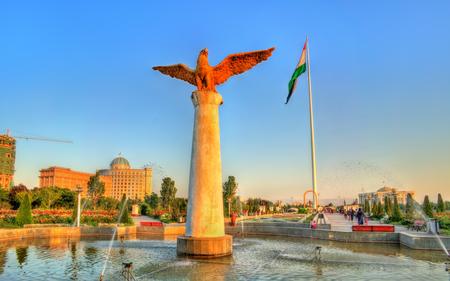 ドゥシャンベ、タジキスタンの国旗公園