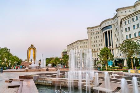噴水、ドゥシャンベ、タジキスタンの首都の国立図書館 写真素材 - 87836600