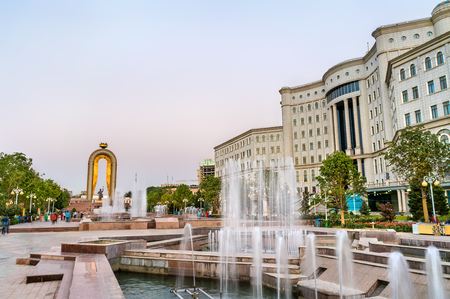 Fountain and the National Library in Dushanbe, the Capital of Tajikistan