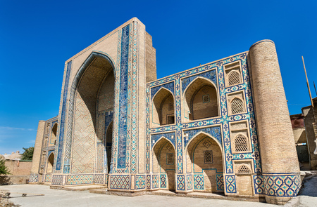 Ulugbek Madrasa in Buchara, Oezbekistan
