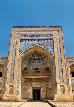 Mohammed Rahim Khan Medresa at Itchan Kala, the old town of Khiva, Uzbekistan