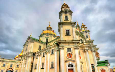 Holy Dormition Cathedral at Pochayiv Lavra in Ukraine
