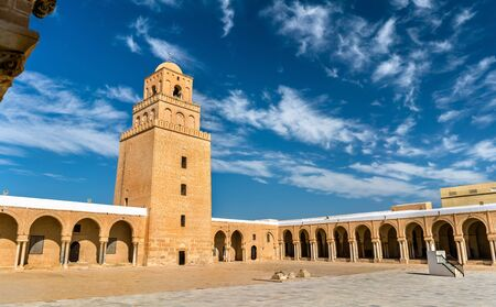 The Great Mosque of Kairouan in Tunisia Stock Photo