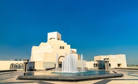 Het museum voor islamitische kunst in Doha, Qatar Stockfoto
