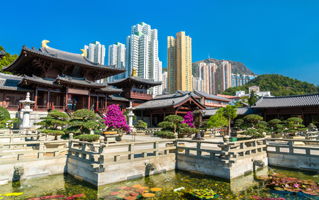 Chi Lin Nunnery, a large Buddhist temple complex in Hong Kong, China Archivio Fotografico