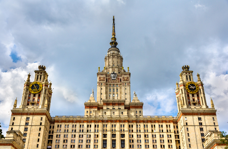 Main building of Moscow State University. Russia