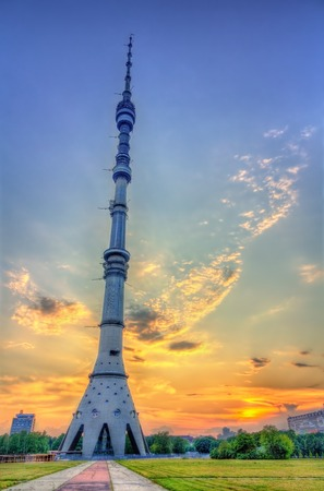 Ostankino Tower in Moscow, the tallest free-standing structure in Europe Stock Photo