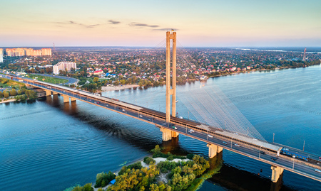 The Southern Bridge across the Dnieper in Kiev, Ukraine